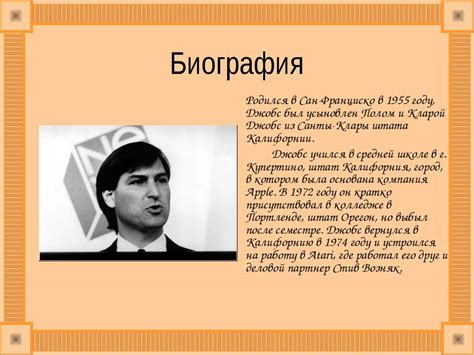biography of steve jobs powerpoint biography of steve jobs ppt dulichdaobinhba info a c