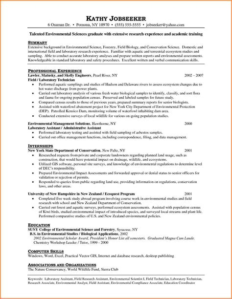 Resume X Technologist by X Technologist Resume Radiology Student Resume
