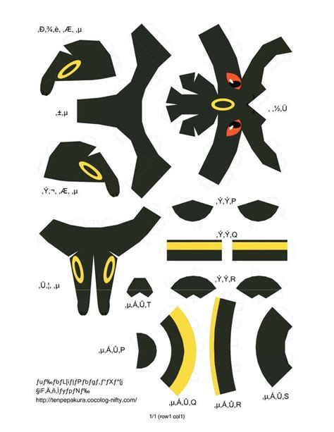 Papercraft Umbreon - papercraft template umbreon www pixshark