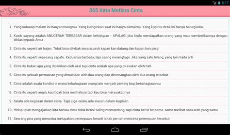 365 Mutiara Cinta By Setiyanto 365 kata mutiara cinta apk for android aptoide