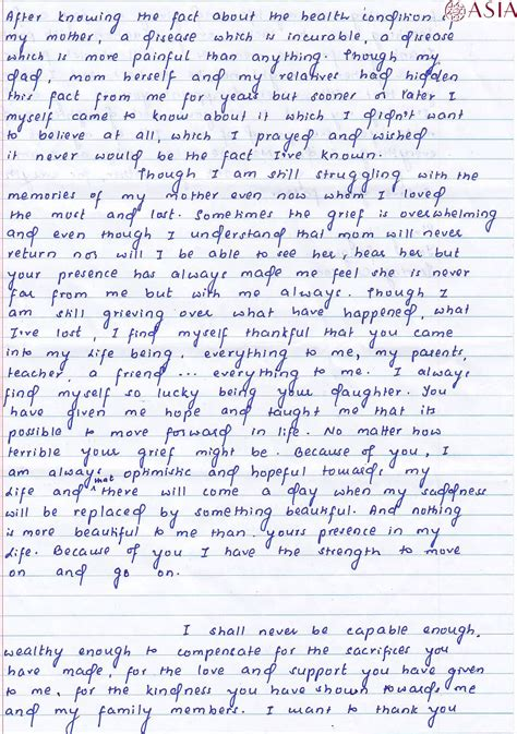 lettere per papa lettera di una figlia ad un padre adopt tibet