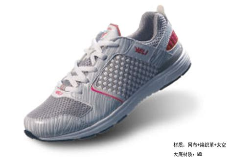 china sports shoes china sports shoes 28 images sports shoes custom color