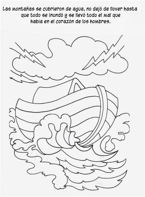 actividades para ninos del arca de noe a religi 211 n con dorkas actividades para trabajar el arca