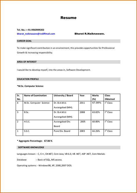 sle resume formats for b tech freshers indian resume format for freshers 28 images b tech