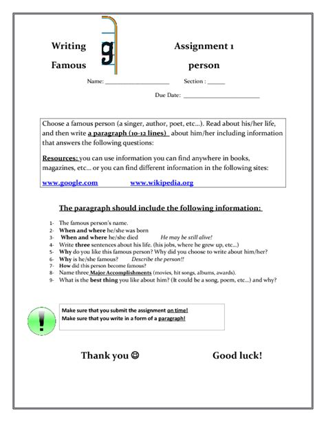 biography of a famous person essay writing famous person