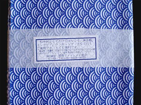 Qnq Made In Japan 3 tenugui japanese cotton towel wave crest made in jpn ebay