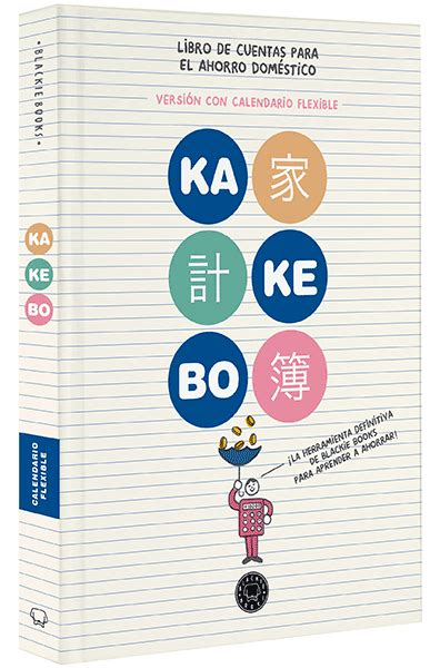 kakebo blackie books blackie books