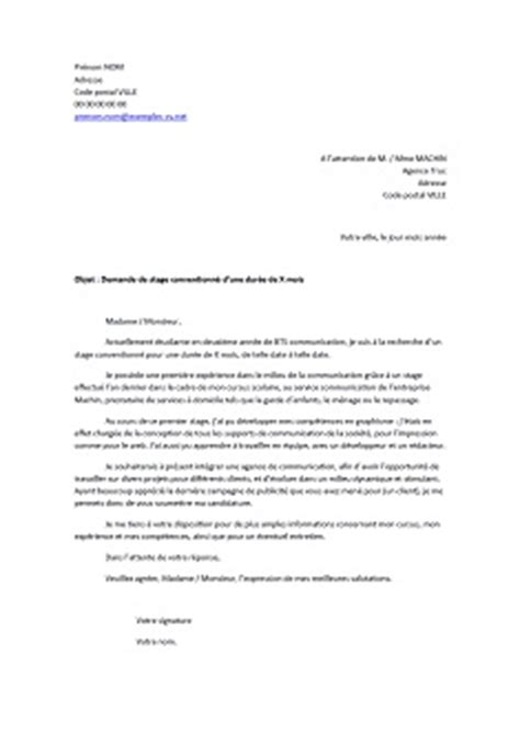 Lettre De Motivation De Frigoriste exemple lettre de motivation stage frigoriste document