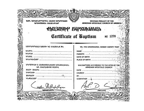 Florida Birth Records Index Florida Form Birth Certificate