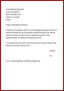 how to format a resignation letter sle of resignation