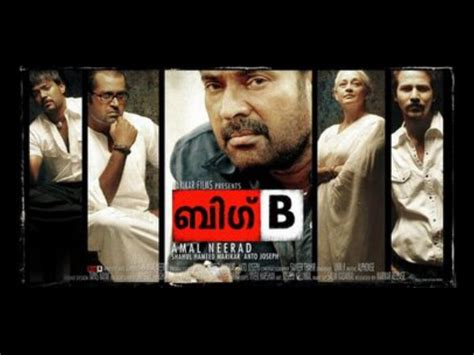 gangster film elements gangster movies in malayalam that stayed loyal to the
