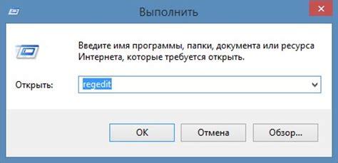 chrome theme error network failed как исправить ошибку network failed при установке adblock