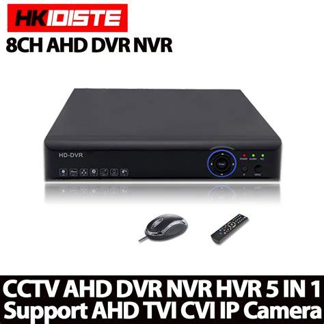 Cctv Hd hd cctv 1080n dvr 8ch ahd 1080p surveillance dvr nvr 8