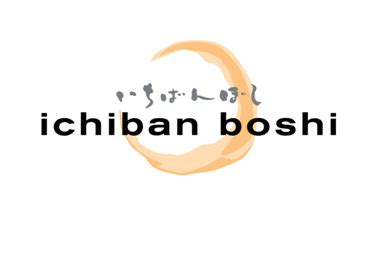 Ichiban Gift Card - frasers centrepoint malls