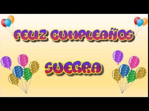 imagenes cumpleaños suegro tarjeta animada de cumplea 241 os para suegra youtube