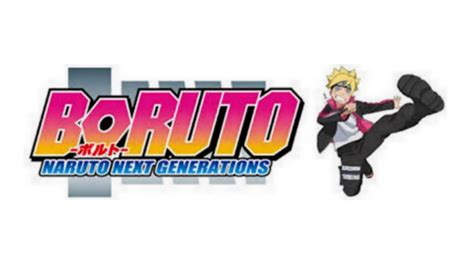 boruto logo boruto ボルト naruto next generations preview kana boon バ