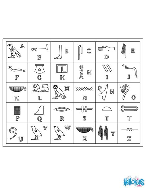 printable egyptian alphabet hieroglyphics coloring page ancient egypt theme
