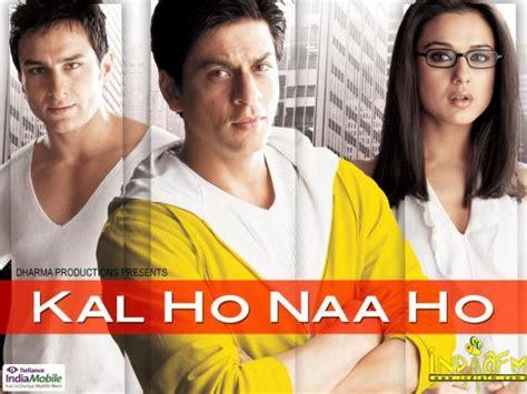 film india kal ho na ho kal ho na ho full movie online free hindi movie