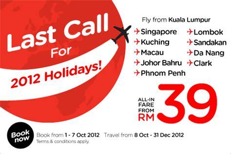 airasia last call airasia promotion oct 2012 malaysia airport klia2 info