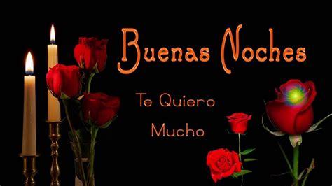 imagenes de rosas rojas de buenas noches imagenes de flores con frases de buenas noches