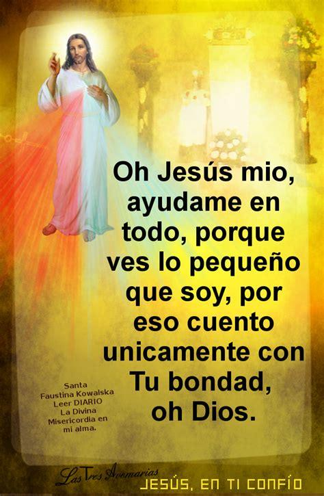 imagenes de jesucristo oracion 3 hail marys oracion a jesus