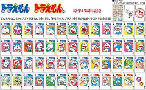 Doraemon 45th Anniversary Cards Ensky Japan japan trend shop doraemon 45th anniversary comic