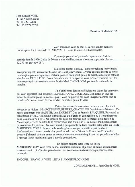 Lettre Demande De Visa Pdf Lettre De Demande De Sponsor Through Processing For Financial Services The Complete