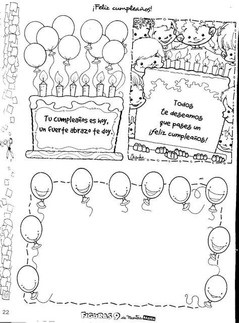 hemosas tarjetas navide 241 as para pintar y dedicar tarjetas de invitacion para colorear invitaciones para