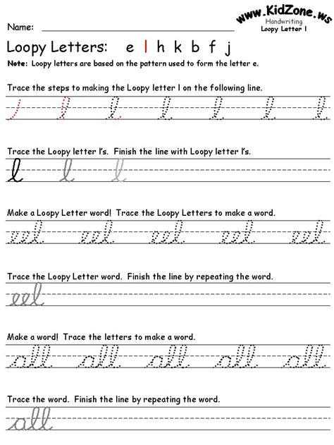 2020 other images cursive letter 25 best ideas about cursive writing practice sheets on