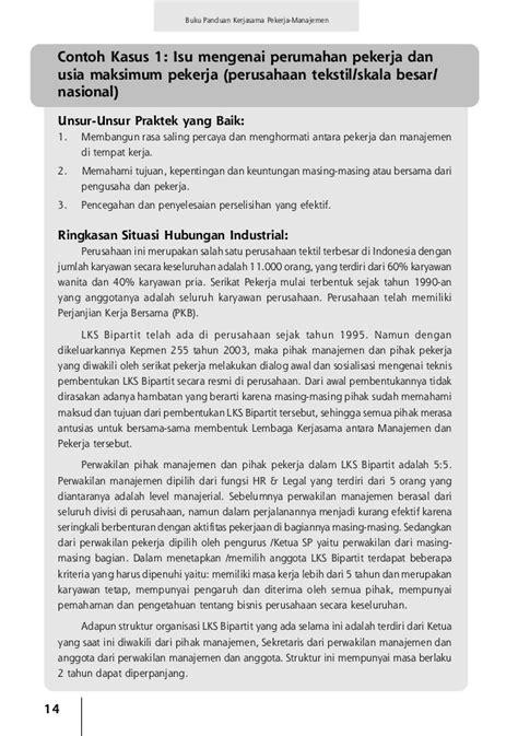 panduan kerjasama manajemen dan pekerja