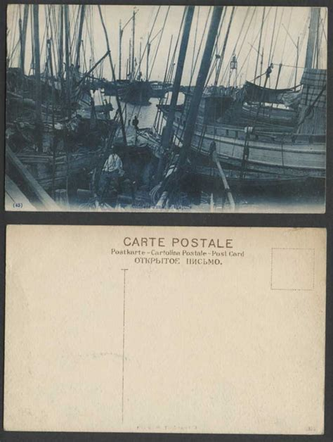 sailing boat singapore singapore old postcard chinese junk sailing boats from