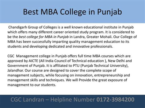 Mba In Panjab by Ppt Best Mba College In Punjab Powerpoint Presentation