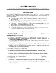 Resume for customer service professional with professional experience