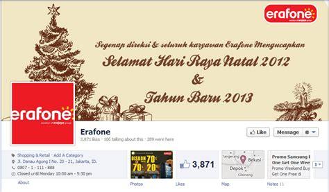 erafone facebook arbacit s blog