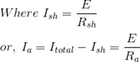 shunt resistor equation shunt wound dc motor dc shunt motor