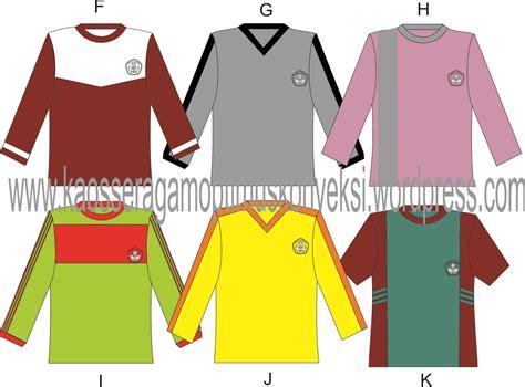 contoh desain jas untuk osis desain seragam olahraga konveksi seragam grosir