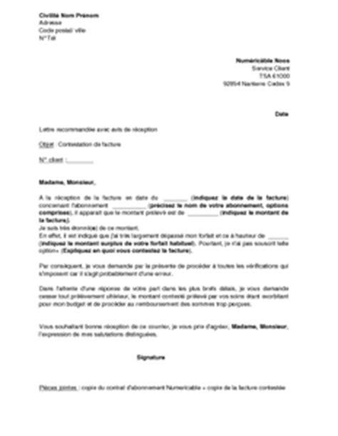 Lettre De Réclamation Free Geste Commercial Lettre De Contestation De Facture Numericable Mod 232 Le De Lettre Gratuit Exemple De Lettre Type