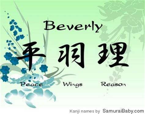 7 Reasons I The Of Beverly by Kanji Meanings Gallery