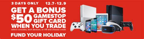 Gamestop Gift Card Trade In - free 50 gamestop gift card with trade in my dallas mommy