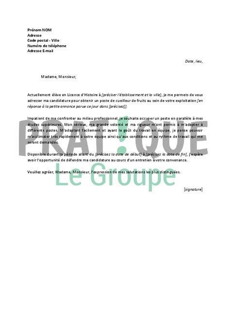Lettre De Motivation Vendeuse Fruits Et Légumes Lettre De Motivation Pour Emploi 233 Tudiant Gratuite Application Cover Letter