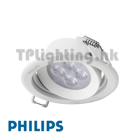 Philips 59722 Esscus 5w 40k Led Downlight Spot Cool White 59722 esscus led 5w 2700k recessed spot 紅綠燈燈飾開倉 trilight zone lighting outlet