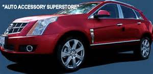 Cadillac Srx Accessories 2010 Cadillac Srx Accessories From The Auto Accessory Superstore