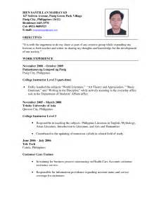 Resume Sample Format In The Philippines by Teacher Resume In Illinois Sales Teacher Lewesmr