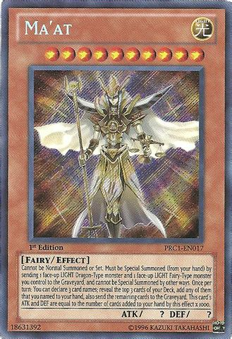 Maat Prc1 En017 Secret Yu Gi Oh Card ma at prc1 en017 secret 1st edition yu gi oh singles 187 miscellaneous promos