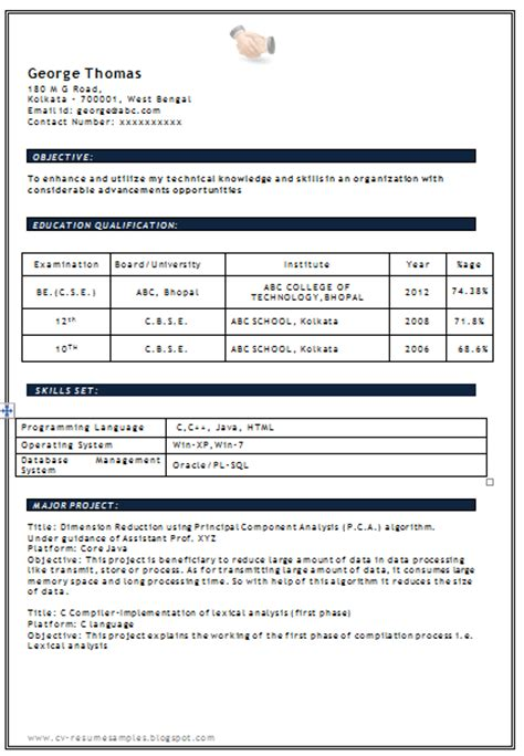 resume format for computer science freshers free 10000 cv and resume sles with free 5 b tech resume sle