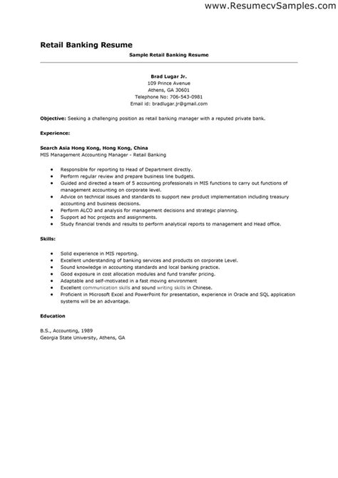 Basic Resume Sles For Free Resume Exles For Retail Work