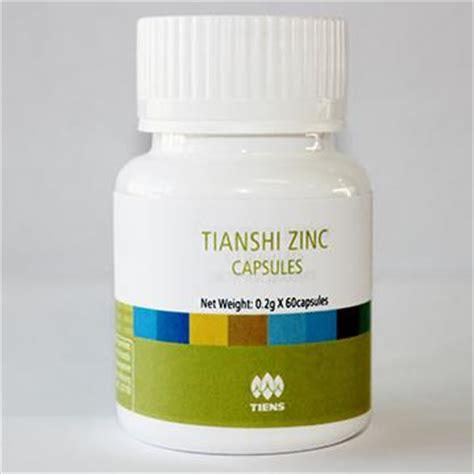 Tianshi Zinc Capsule item no sp0100519