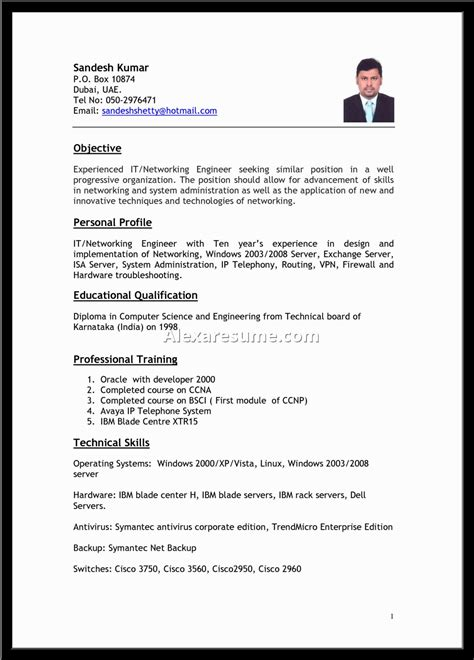 what is a resume for a job resume for study