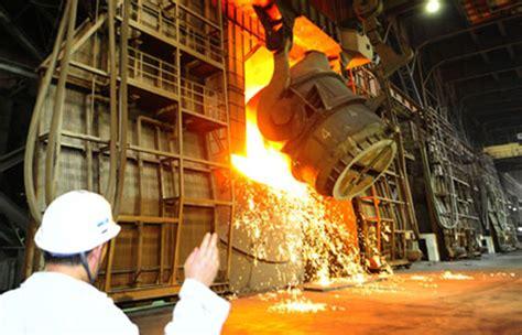 Steel Plant Study Steel Plant Pd Location Ipec Ltd