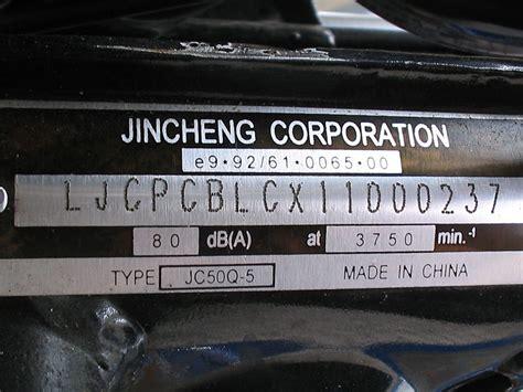 wisconsin engine serial number lookup file framenummer voorbeeld jpg wikimedia commons